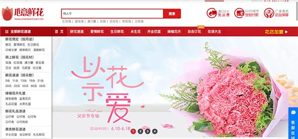 xinyixianhua