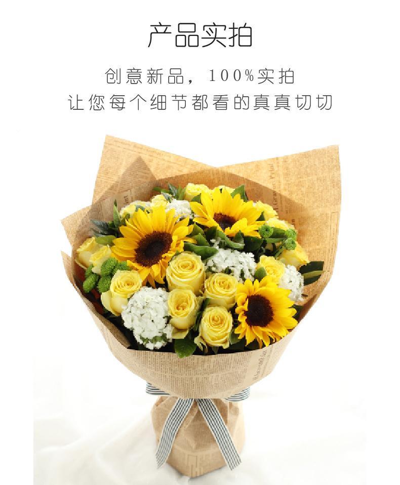 阳光灿烂-向日葵3枝、金枝玉叶黄玫瑰19枝实拍图片