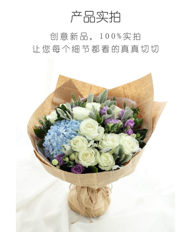 金牛座守护花-白玫瑰11枝、浅蓝绣球1枝、浅紫色洋桔梗5枝实拍图片