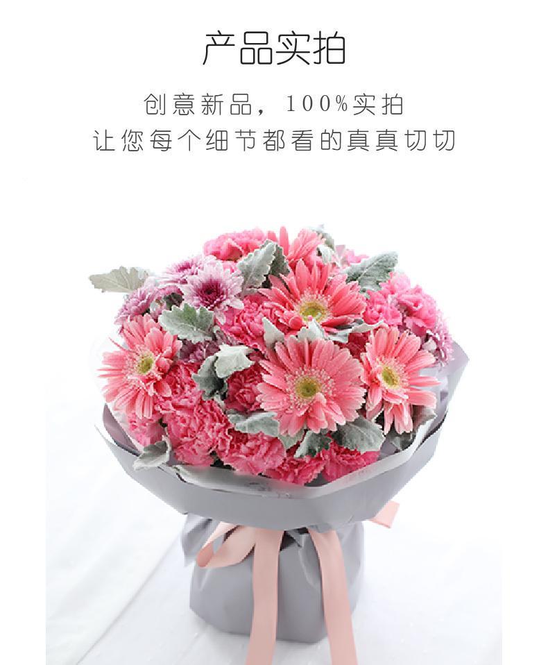 嫣然-粉色康乃馨19枝,粉色扶郎花5枝,紫色小雏菊3枝,银叶菊10枝实拍图片
