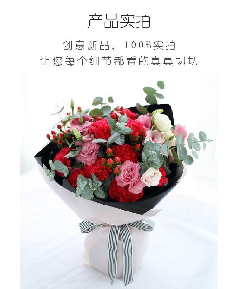 相思红-红色康乃馨11枝,粉色桔梗4枝实拍图片