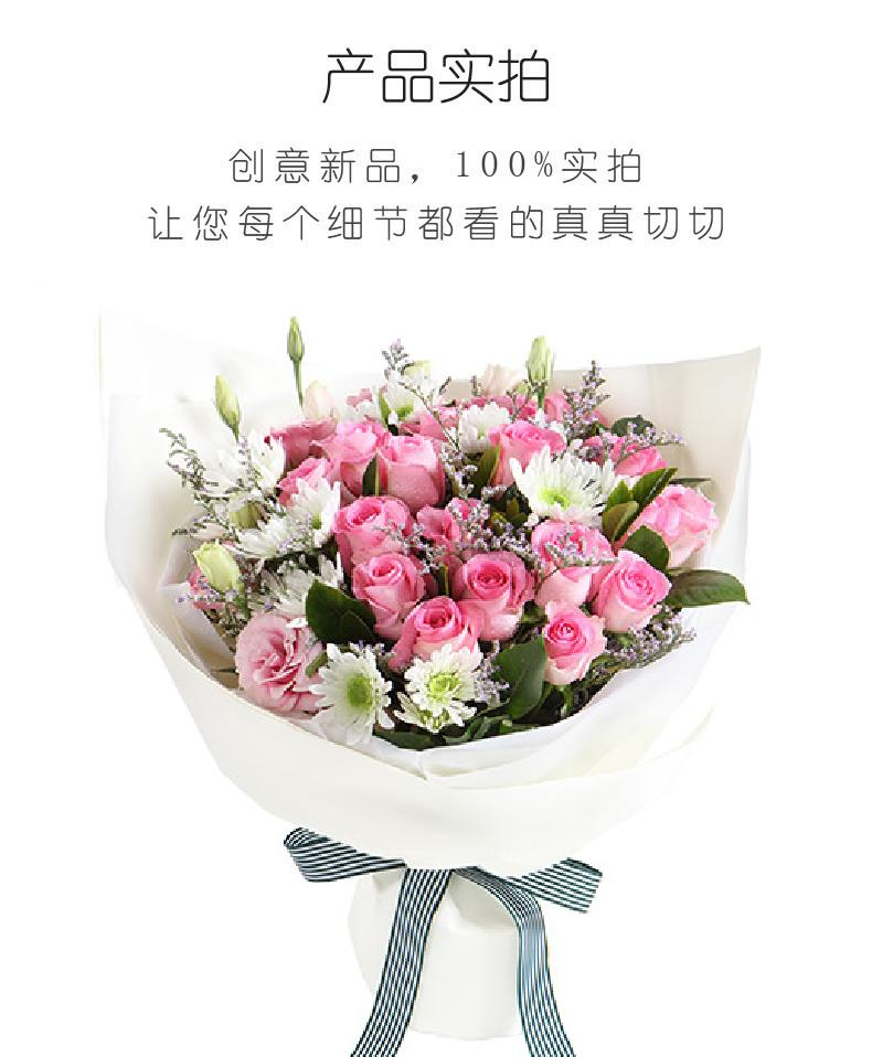 百花仙子-苏醒玫瑰19枝,粉色桔梗2枝,白色小菊4枝,搭配情人草适量实拍图片