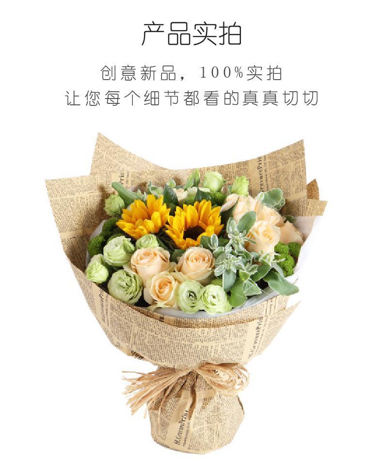 晴朗-香槟玫瑰11枝,向日葵2枝,绿色桔梗5枝,绿色小菊3枝,叶上花3枝实拍图片