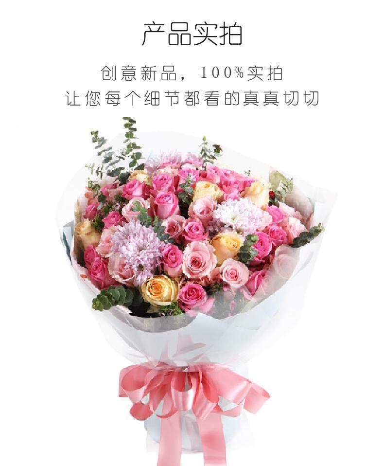 粉色浪漫-香槟玫瑰8枝,粉佳人13枝,苏醒玫瑰29枝实拍图片