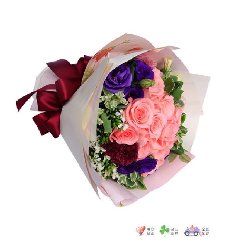 粉黛-粉玫瑰11枝-鲜花速递