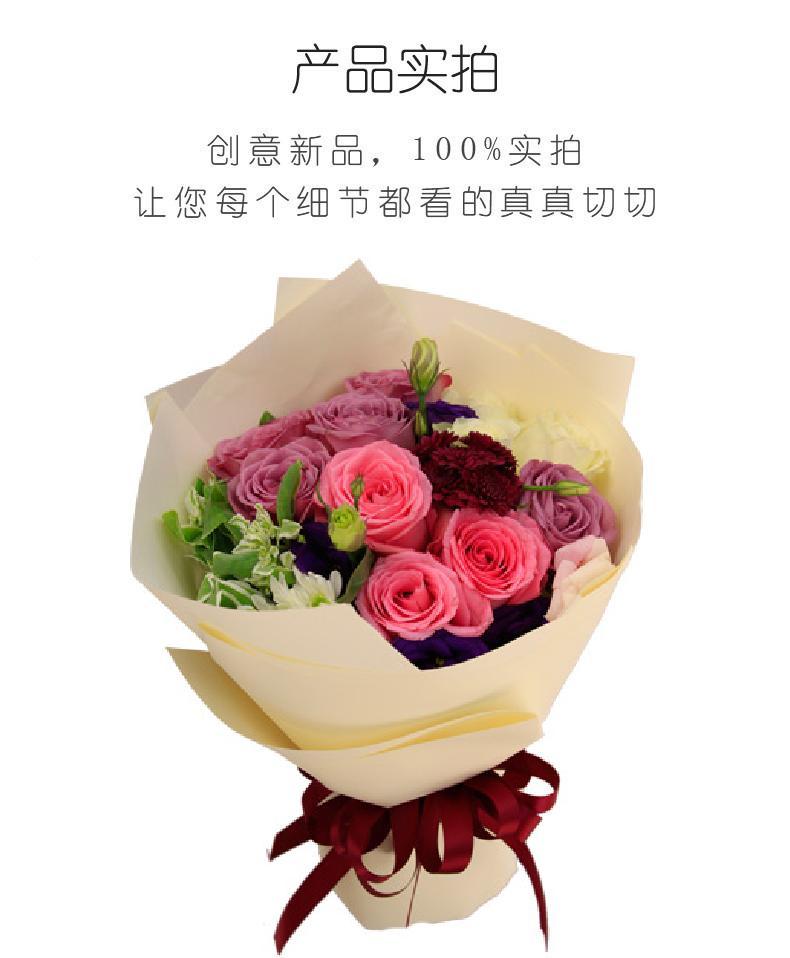 马尔代夫的假日-紫玫瑰6枝,粉玫瑰3枝、白玫瑰3枝实拍图片