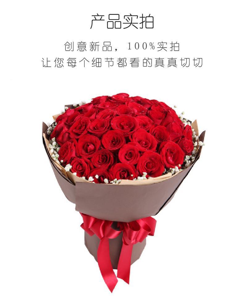 热恋-红玫瑰50枝实拍图片