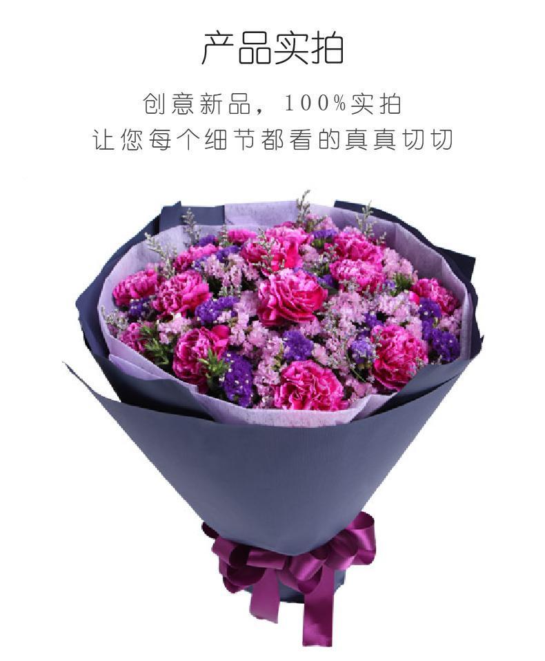 紫为你动馨-16枝紫康乃馨实拍图片