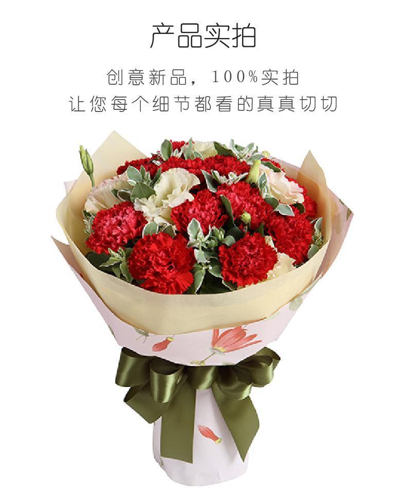 妈妈的爱-红色康乃馨16枝,香槟色桔梗实拍图片