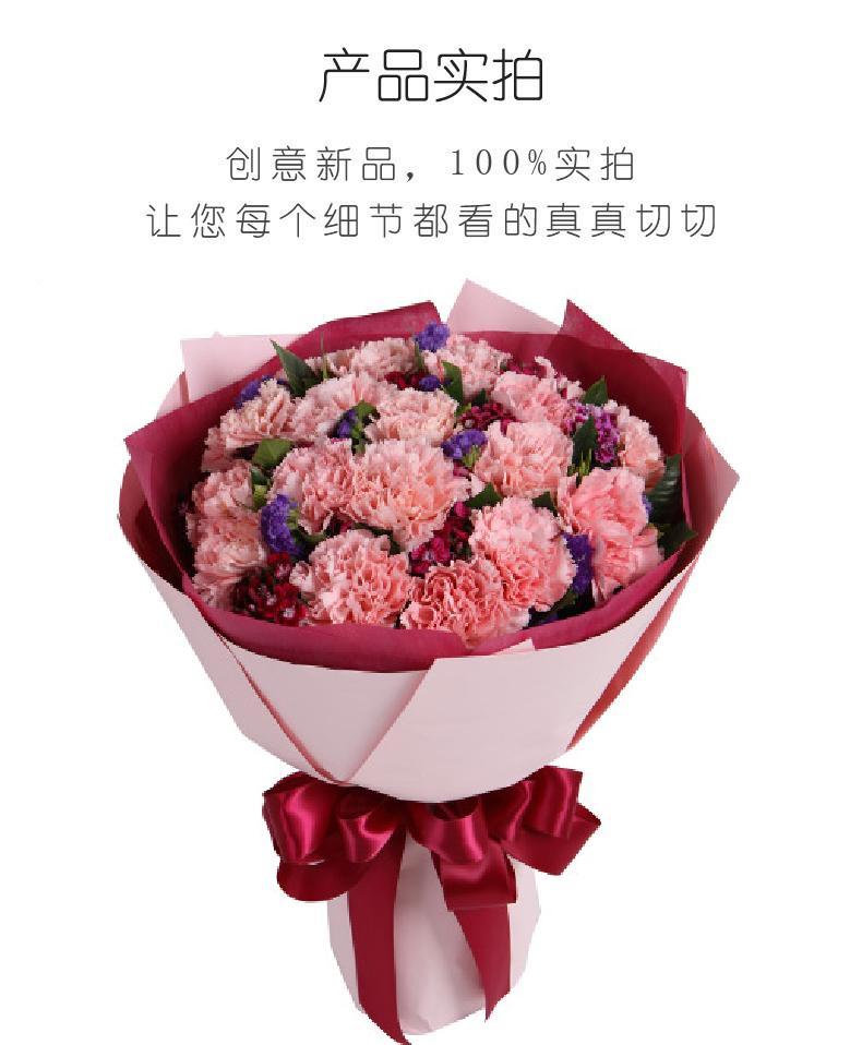 幸福绽放-粉色康乃馨19枝实拍图片