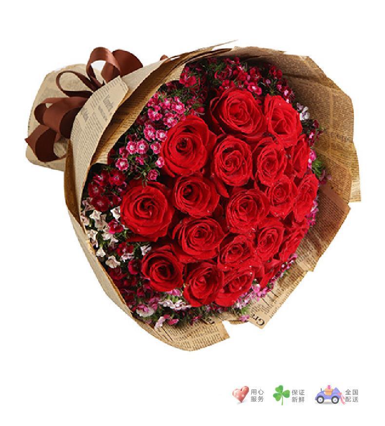 缘分天空-红玫瑰19枝-鲜花速递