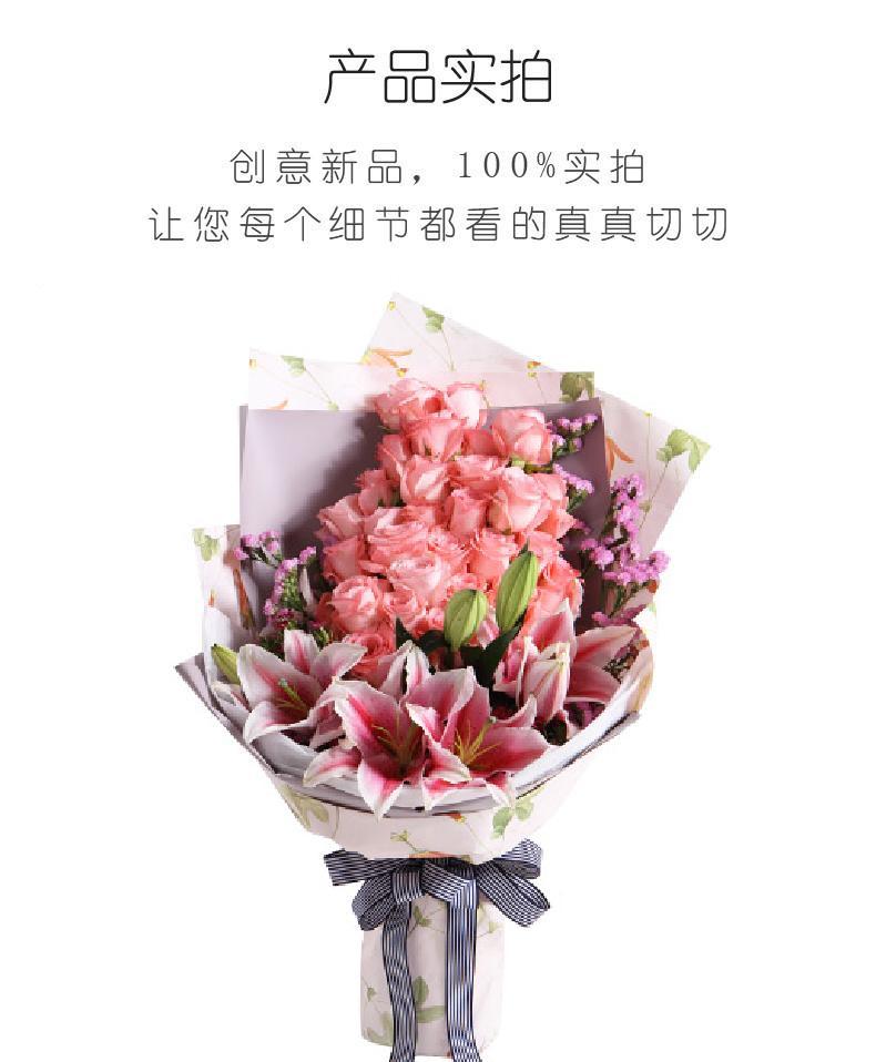 甜蜜物语-黛安娜粉玫瑰33枝,粉色香水百合3枝,搭配适量粉色勿忘我实拍图片