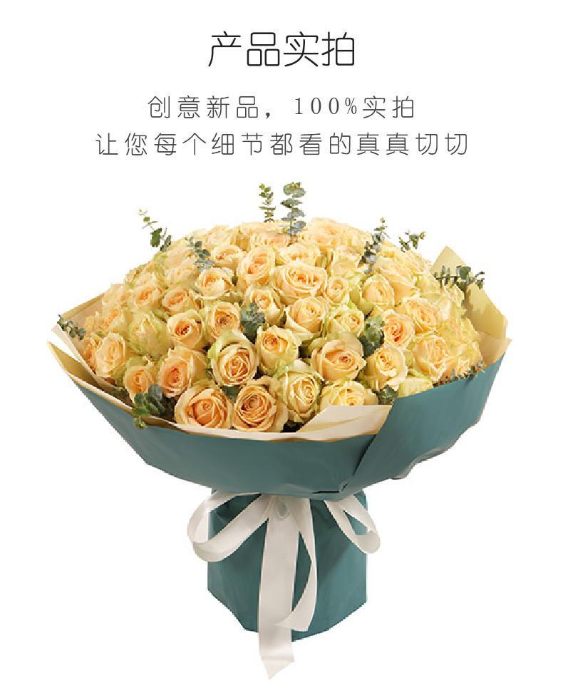 99的爱-香槟玫瑰99枝,尤加利适量实拍图片