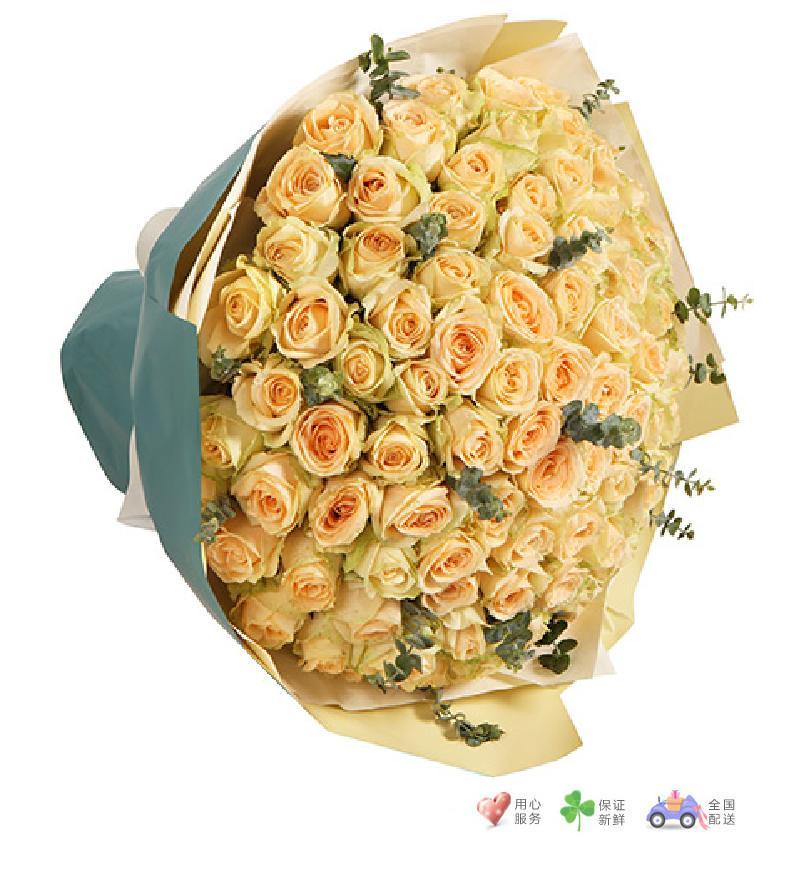 99的爱-香槟玫瑰99枝,尤加利适量-鲜花速递