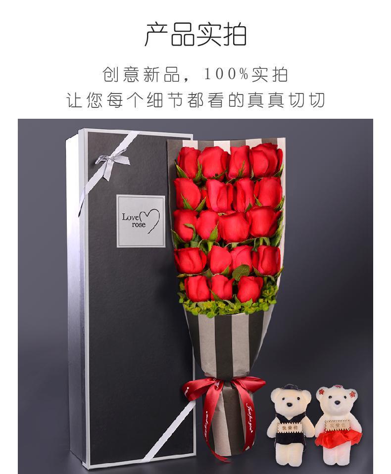 19枝红玫瑰礼盒-为爱绽放实拍图片