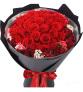 深情相拥-33支红玫瑰,相思梅一周