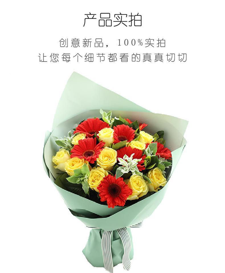 晴日-金枝玉叶黄玫瑰11枝、红色扶郎7枝实拍图片