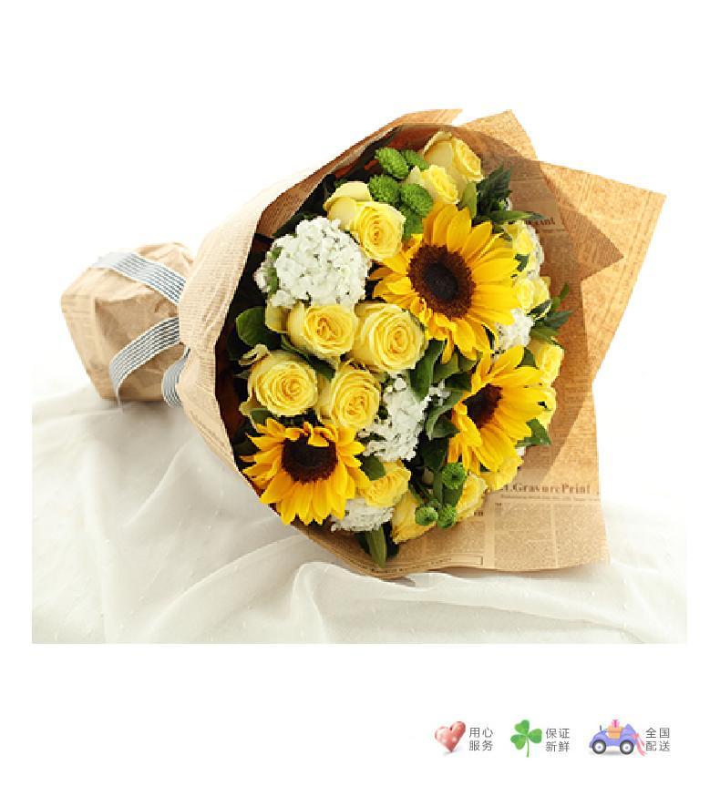 阳光灿烂-向日葵3枝、金枝玉叶黄玫瑰19枝-鲜花速递