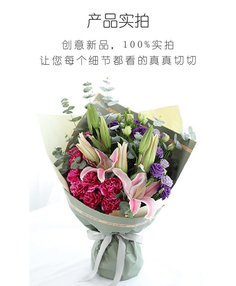 温情祝福-紫红色康乃馨9枝,粉色多头香水百合2枝,紫色桔梗4枝实拍图片
