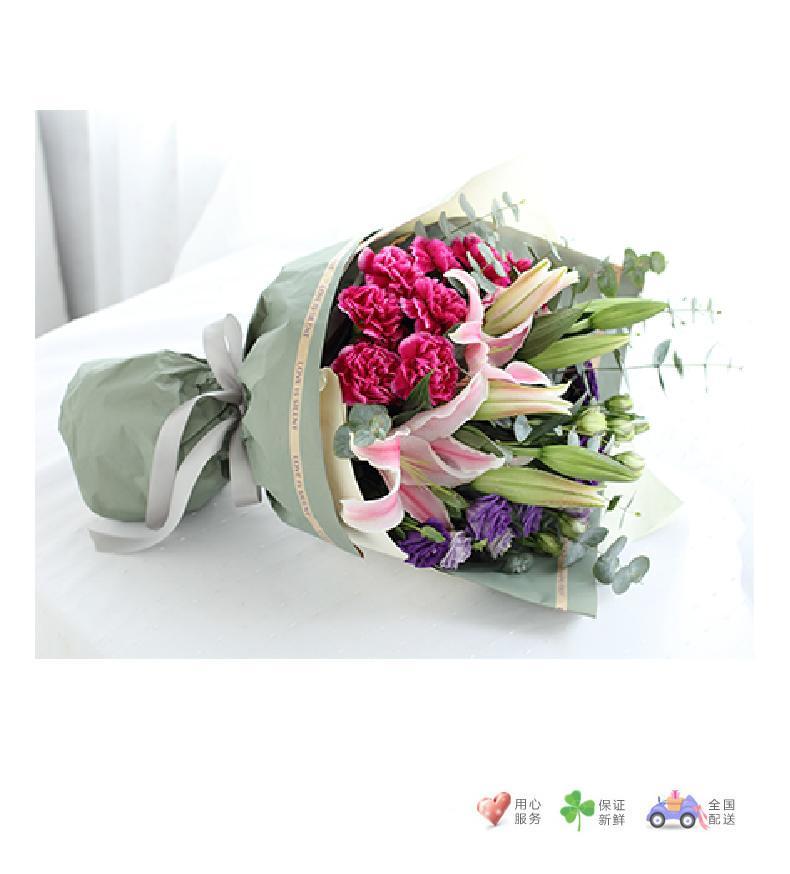温情祝福-紫红色康乃馨9枝,粉色多头香水百合2枝,紫色桔梗4枝-鲜花速递