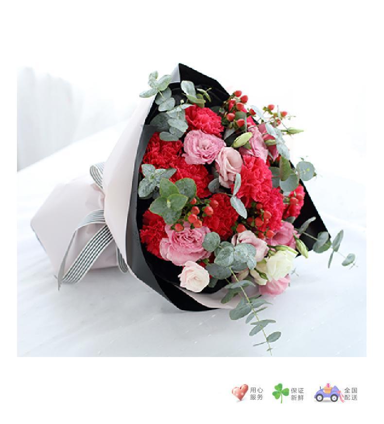 相思红-红色康乃馨11枝,粉色桔梗4枝-鲜花速递