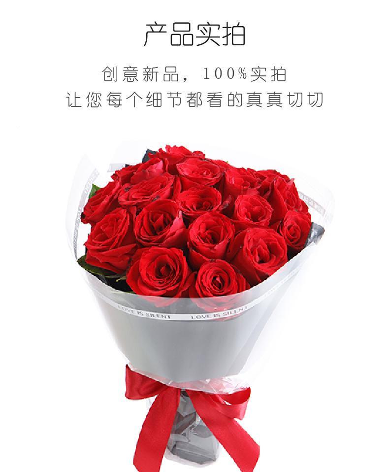 甜蜜蜜-19枝红玫瑰实拍图片