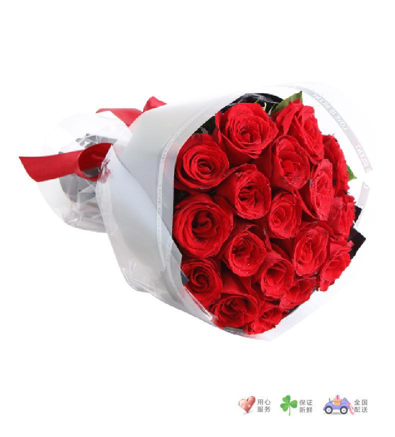 甜蜜蜜-19枝红玫瑰-鲜花速递