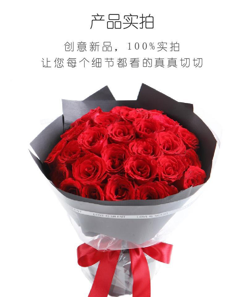 三生三世-33枝红玫瑰实拍图片