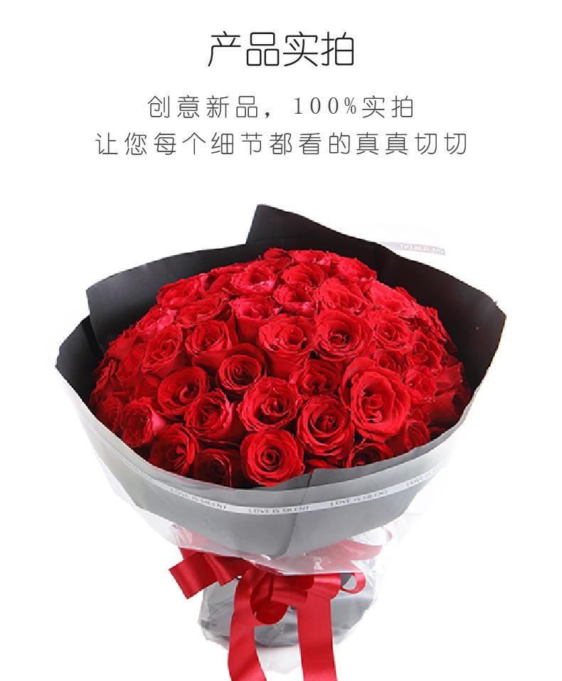 深情眷恋-66枝红玫瑰实拍图片