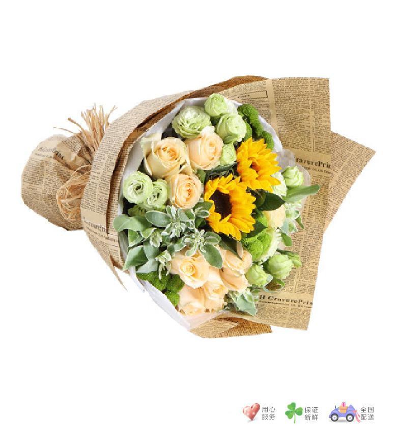 晴朗-香槟玫瑰11枝,向日葵2枝,绿色桔梗5枝,绿色小菊3枝,叶上花3枝-鲜花速递