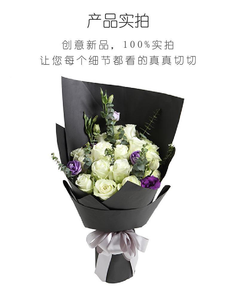 北极雪-雪山白玫瑰19枝,紫色桔梗3枝实拍图片