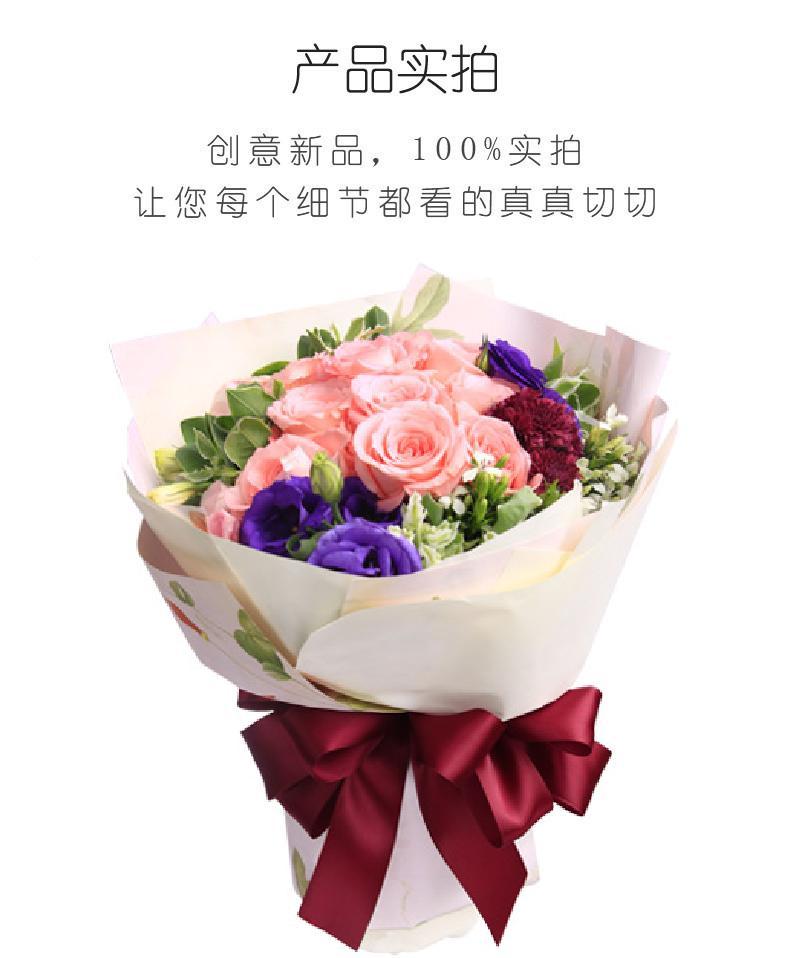 粉黛-粉玫瑰11枝实拍图片