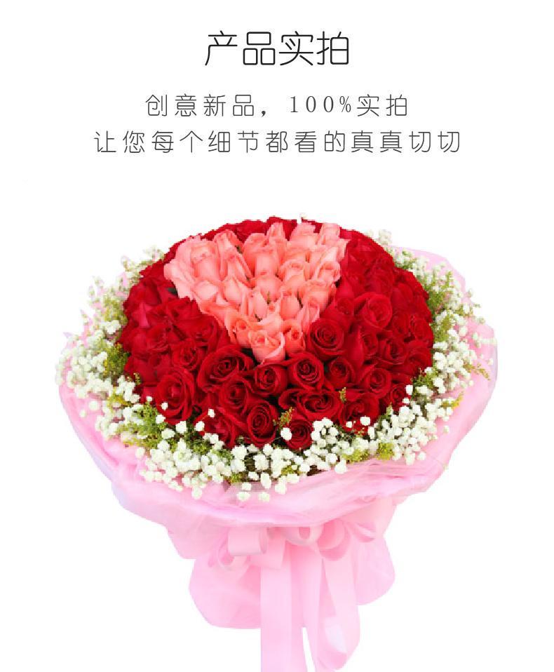 用心爱你-张杰深圳演唱会求婚花束,我司应邀设计打造实拍图片