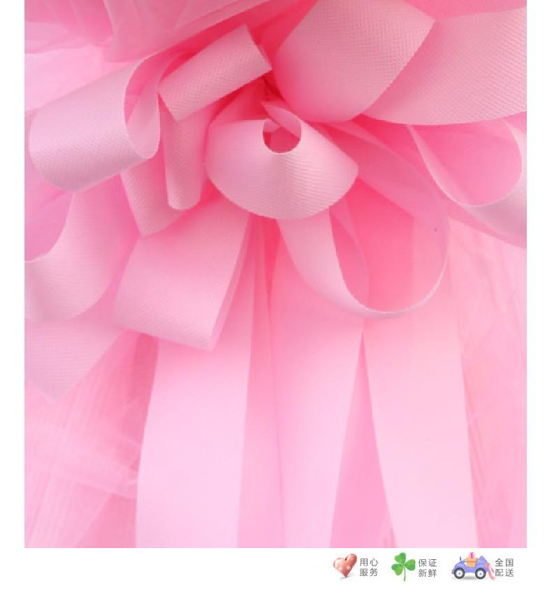 用心爱你-张杰深圳演唱会求婚花束,我司应邀设计打造-鲜花速递