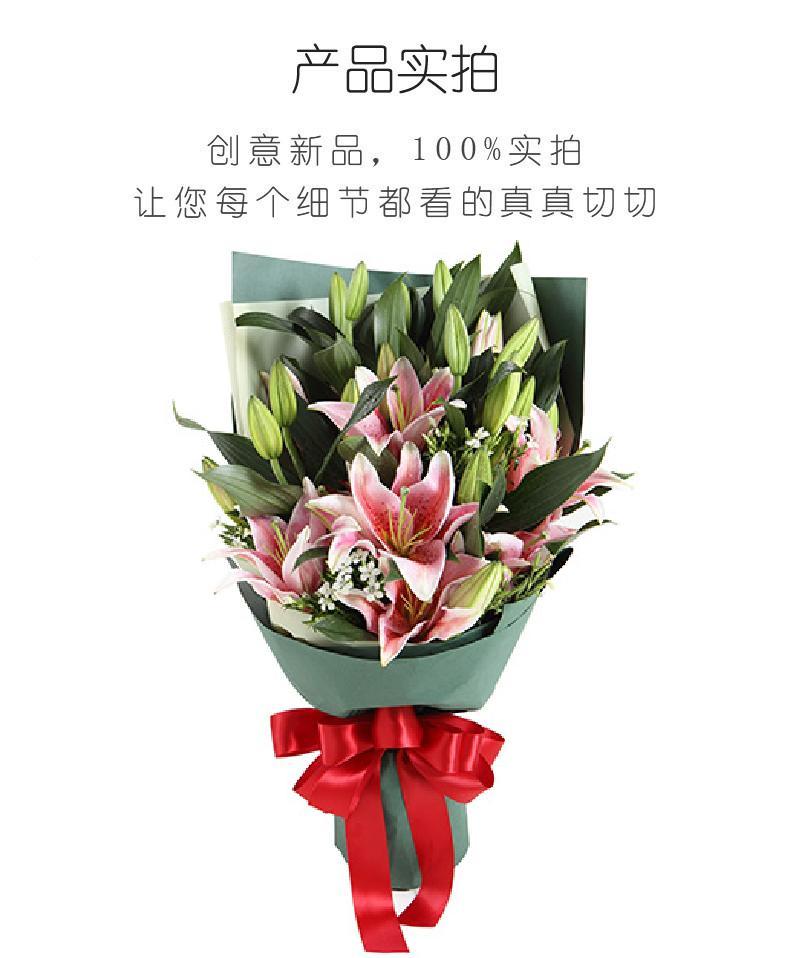 清香-粉色香水百合6枝,白色相思梅3枝实拍图片