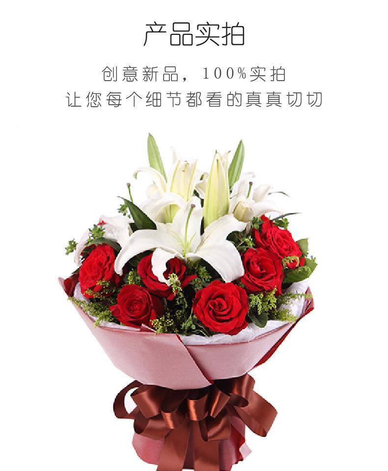 缘份-11枝红玫瑰,2枝多头白香水百合实拍图片