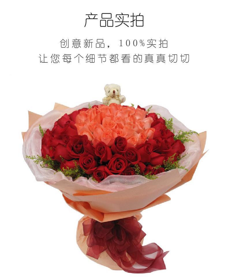 完美的爱-33枝粉玫瑰居中,66枝红玫瑰围绕,5寸小熊一只实拍图片