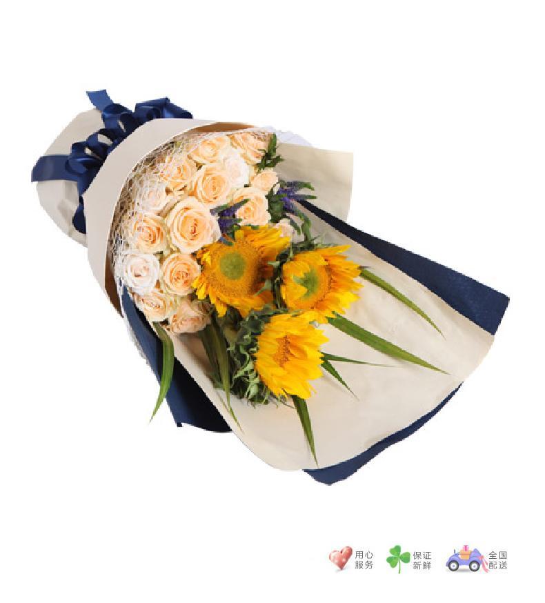 阳光满溢-香槟玫瑰15枝,向日葵3枝-鲜花速递