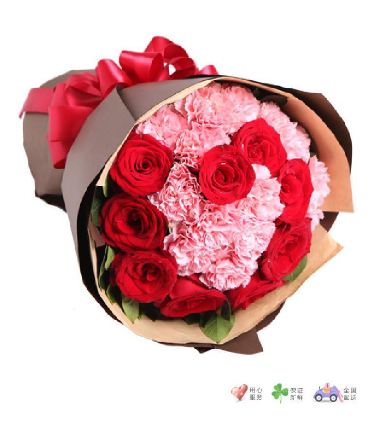 你的笑靥-13枝粉康乃馨,9枝红玫瑰-鲜花速递