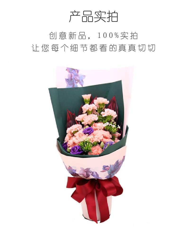 芳华-粉色康乃馨19枝,紫色洋桔梗,红铁叶实拍图片