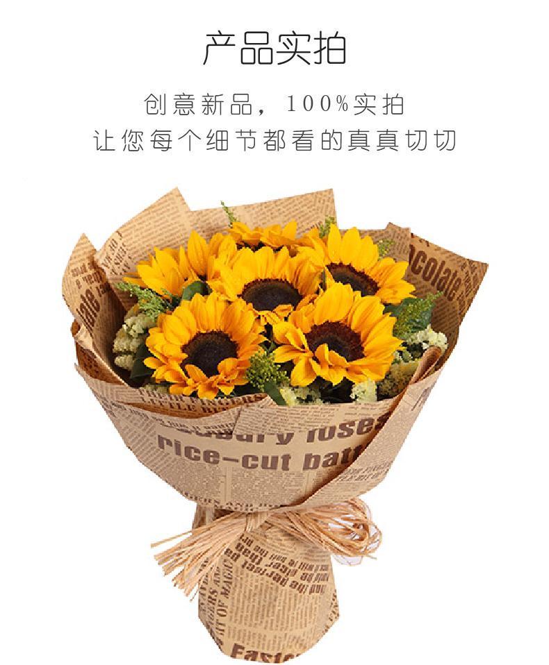 向日葵之歌-向日葵6枝实拍图片