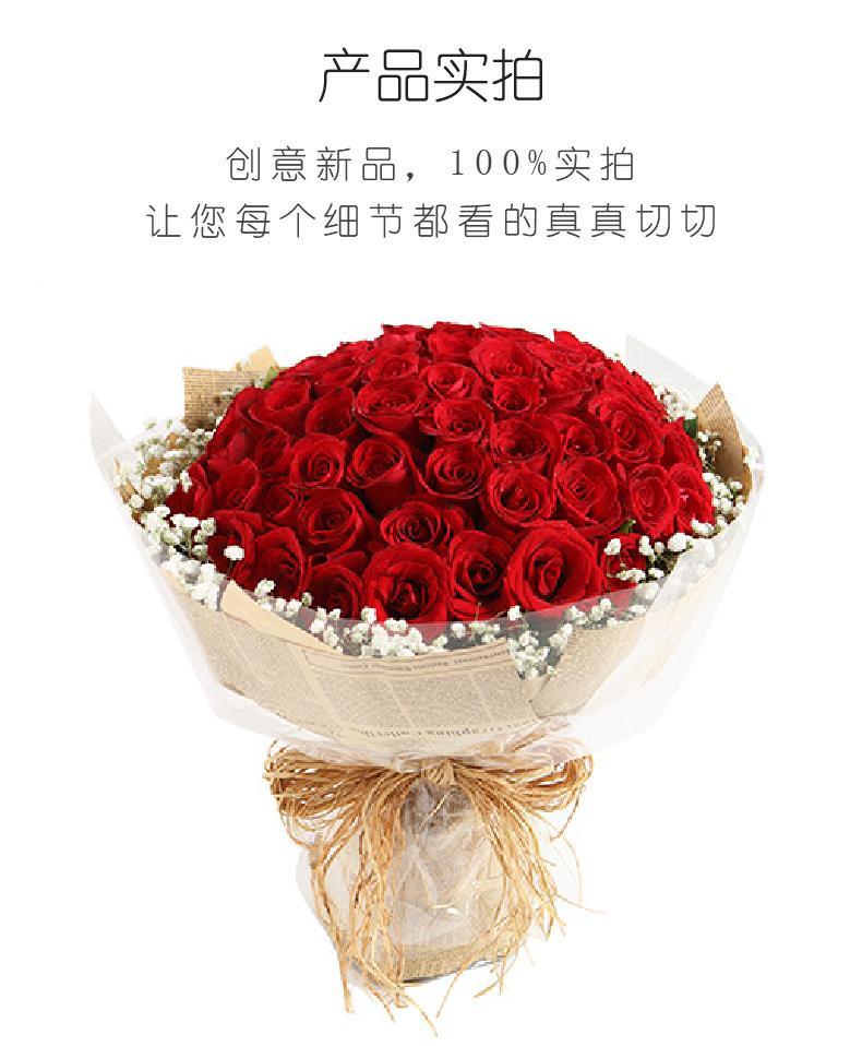 心上人-红玫瑰66枝,满天星围绕实拍图片