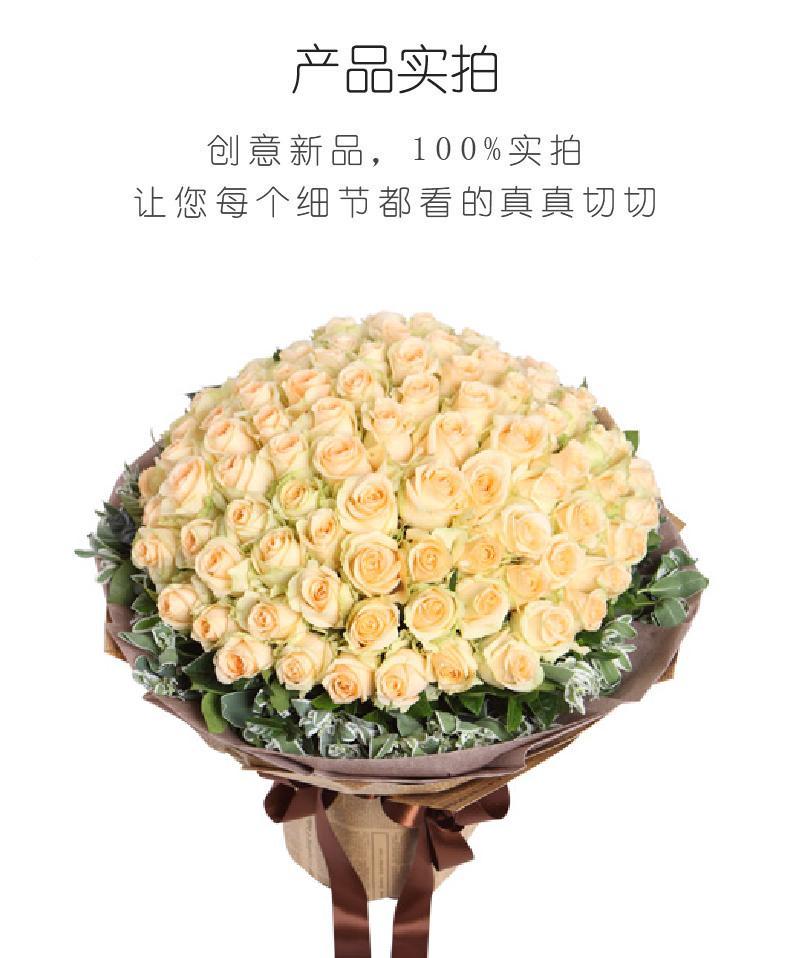 恋恋不忘-香槟玫瑰99枝,叶上花围绕实拍图片