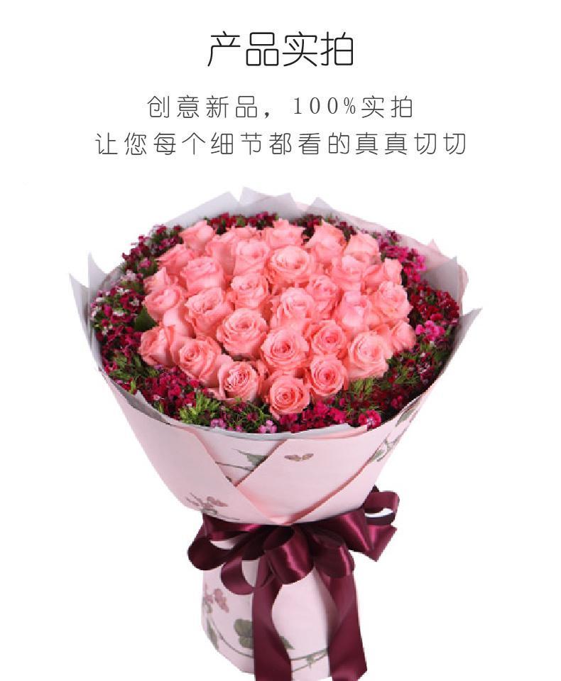 眷念-戴安娜粉玫瑰33枝,石竹梅围绕实拍图片