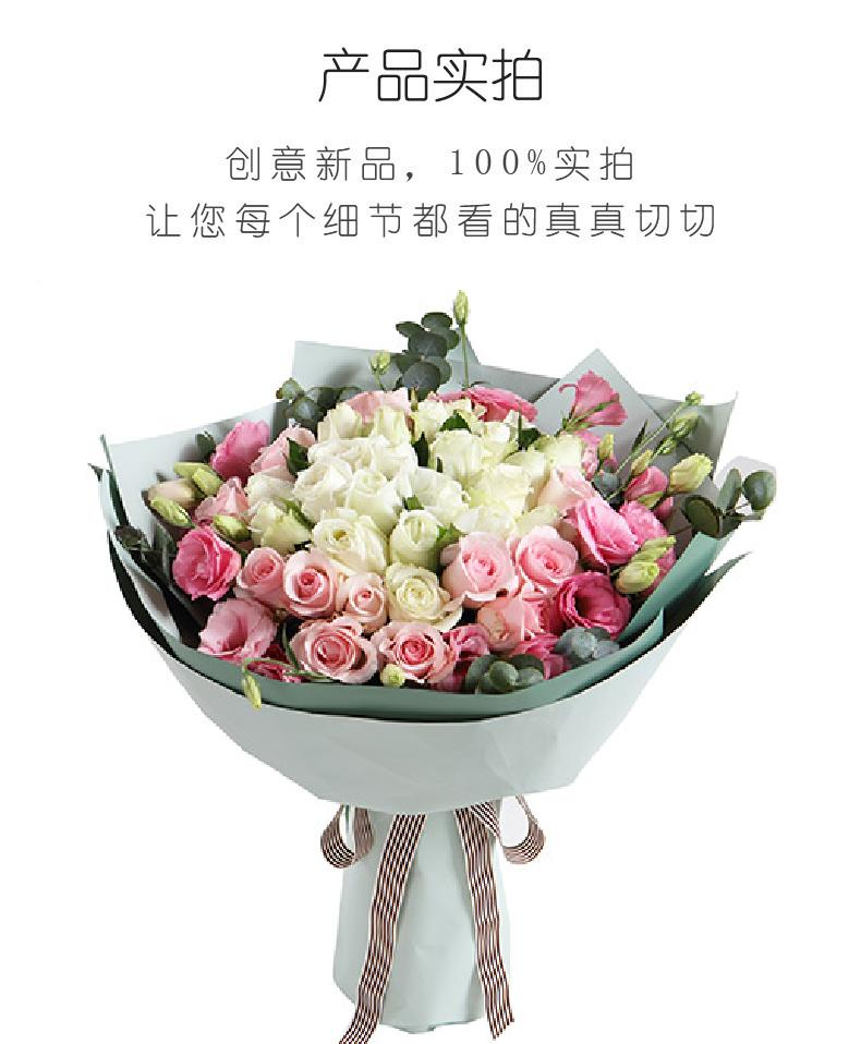 甜美公主-白玫瑰22枝,粉佳人粉玫瑰14枝,粉色桔梗5枝实拍图片