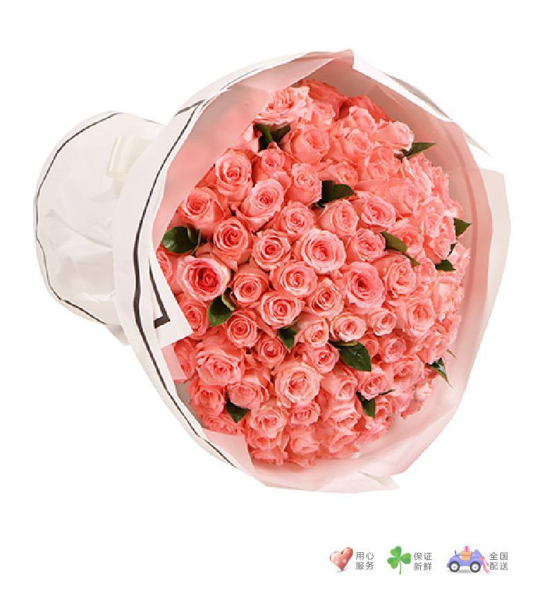 幸福久久-戴安娜粉玫瑰99枝,栀子叶适量-鲜花速递