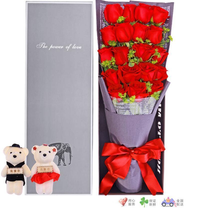 19朵红色玫瑰礼盒-一生守候-鲜花速递