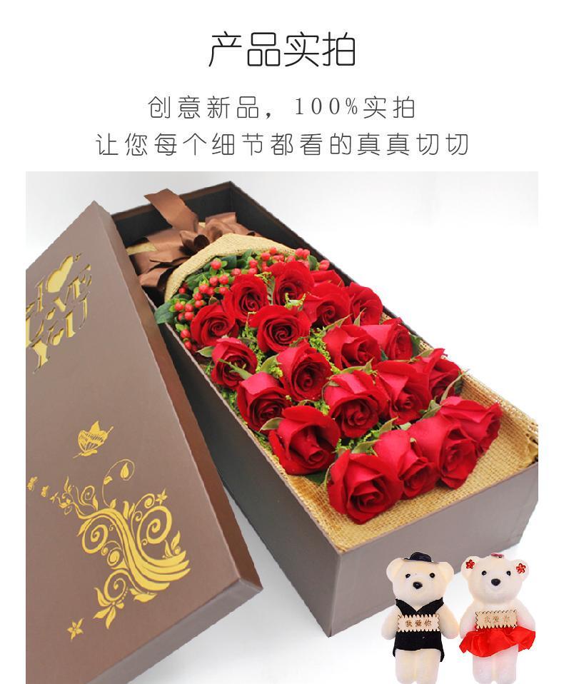 19朵红玫瑰礼盒(随机赠2公仔)实拍图片